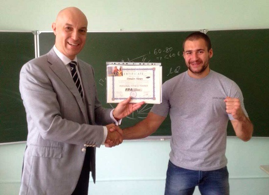 Сертификат персонального тренера по фитнесу FPA