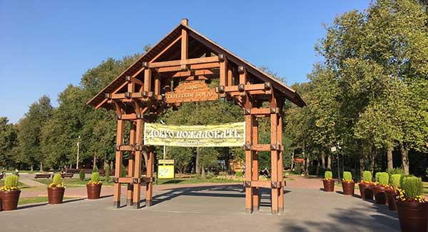 Тренировки в парке Скитские Пруды