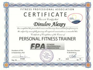 Сертификата FPA на английском языке с логотипом EHFA